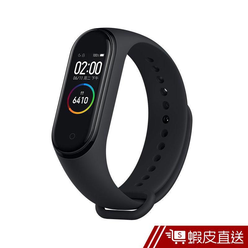 小米手環4 繁體中文顯示 智慧穿戴 運動手環 來電提醒 LINE 全新彩屏 免運 蝦皮24h