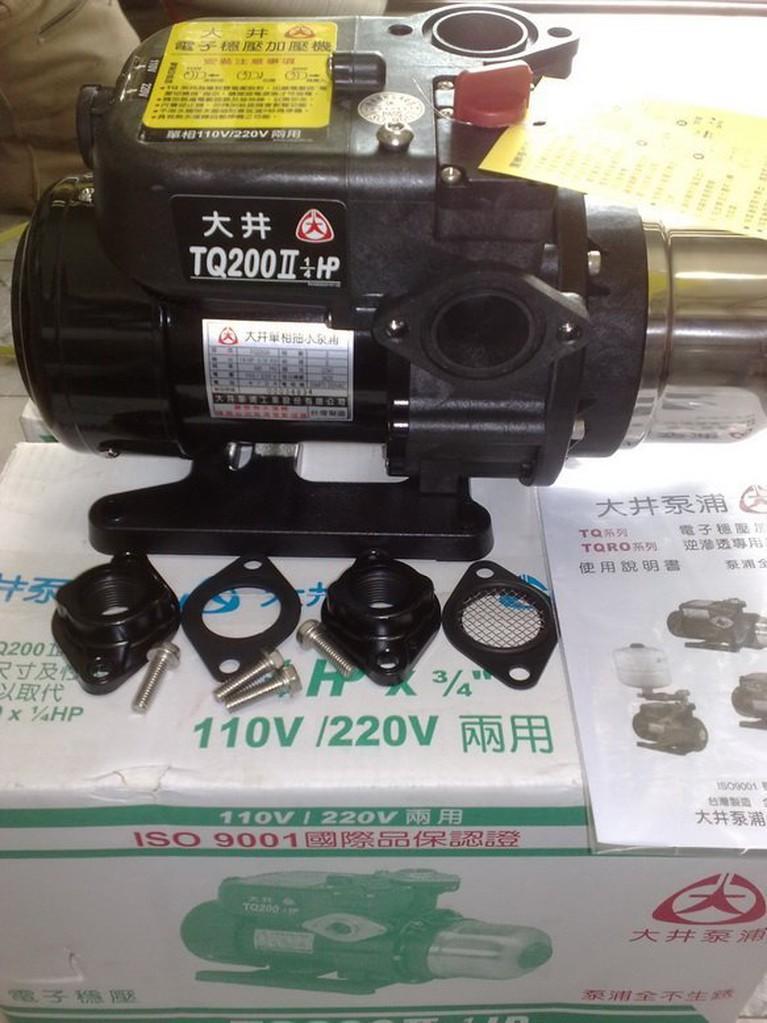 2020年式 大井TQ200B電子穩壓馬達。TQ-200B。1/4HP大井泵浦。低噪音 不生鏽材質