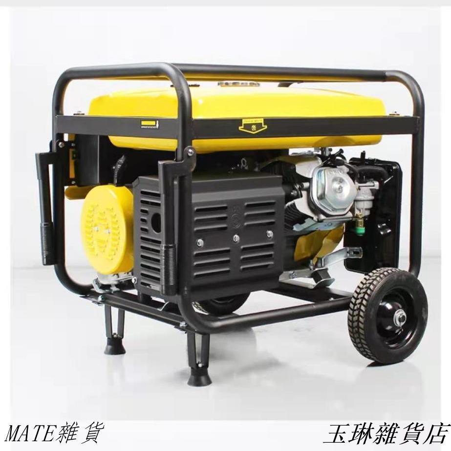 5kw小型汽油家用發電機110V/220V單相三相3/5kw千瓦380伏750瓦玉琳雜貨店