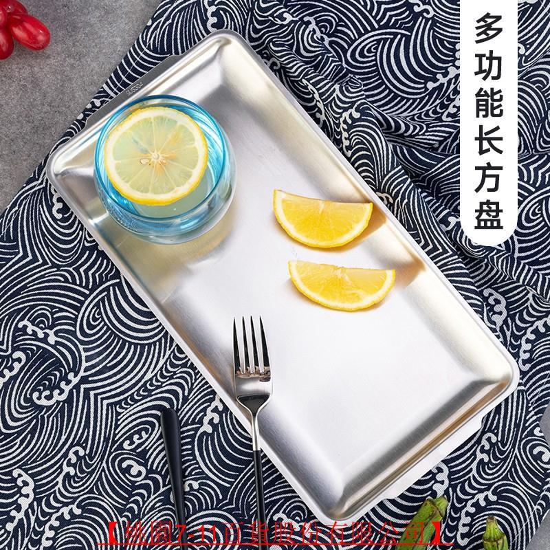 【桃園7-11】304一體成型不銹鋼盤子 加厚拉絲烤肉盤創意甜品壽司盤托盤收納盤