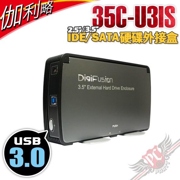 PC PARTY 伽利略 USB3.0 雙SATA硬碟座 35C-U3IS