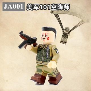 【凱宇玩具】JA001 第三方袋裝積木人偶 軍事系列 美軍101空降師 湯普森 M1鋼盔 台中市