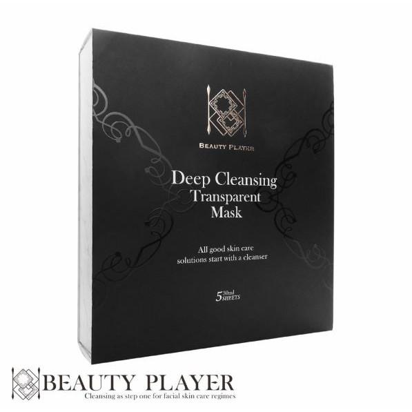 【BeautyPlayer】極透淨膚清潔面膜(5片/盒)