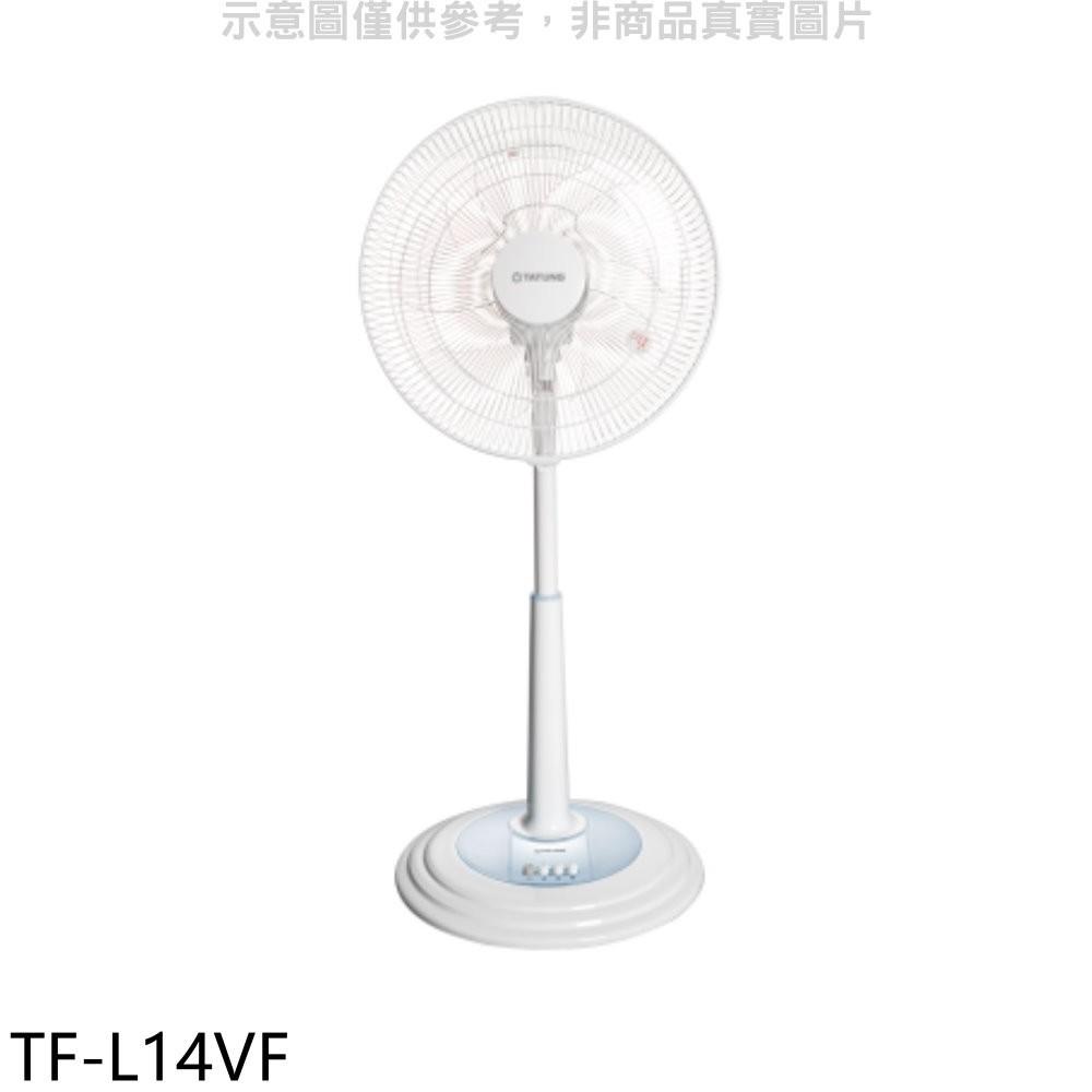 大同【TF-L14VF】14吋立扇電風扇 分12期0利率