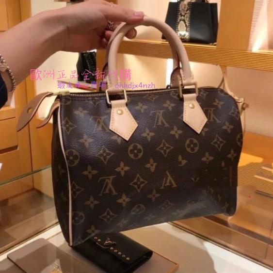 全新正品 Louis Vuitton LV SPEEDY BANDOULIÈRE 25 附背帶 手提包 M41113 枕