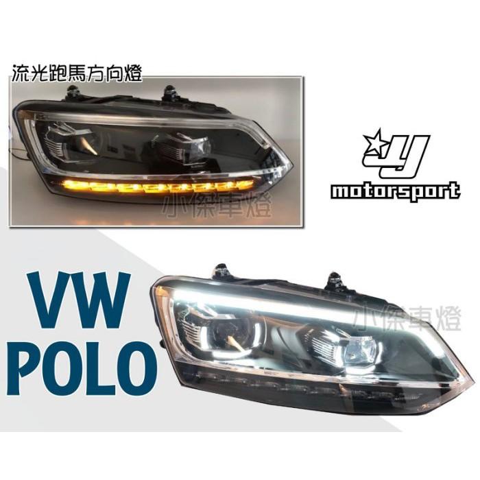 JY MOTOR 車身套件~VW 福斯 POLO 2011-2016年 TIGUAN 樣式 LED 導光 雙魚眼 大燈