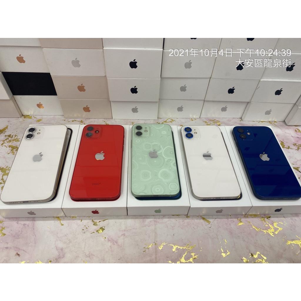 【可用振興券】台灣貨 Apple i12 iPhone 12 128G 6.1吋 蘋果 手機 現貨 台北 師大 買手機