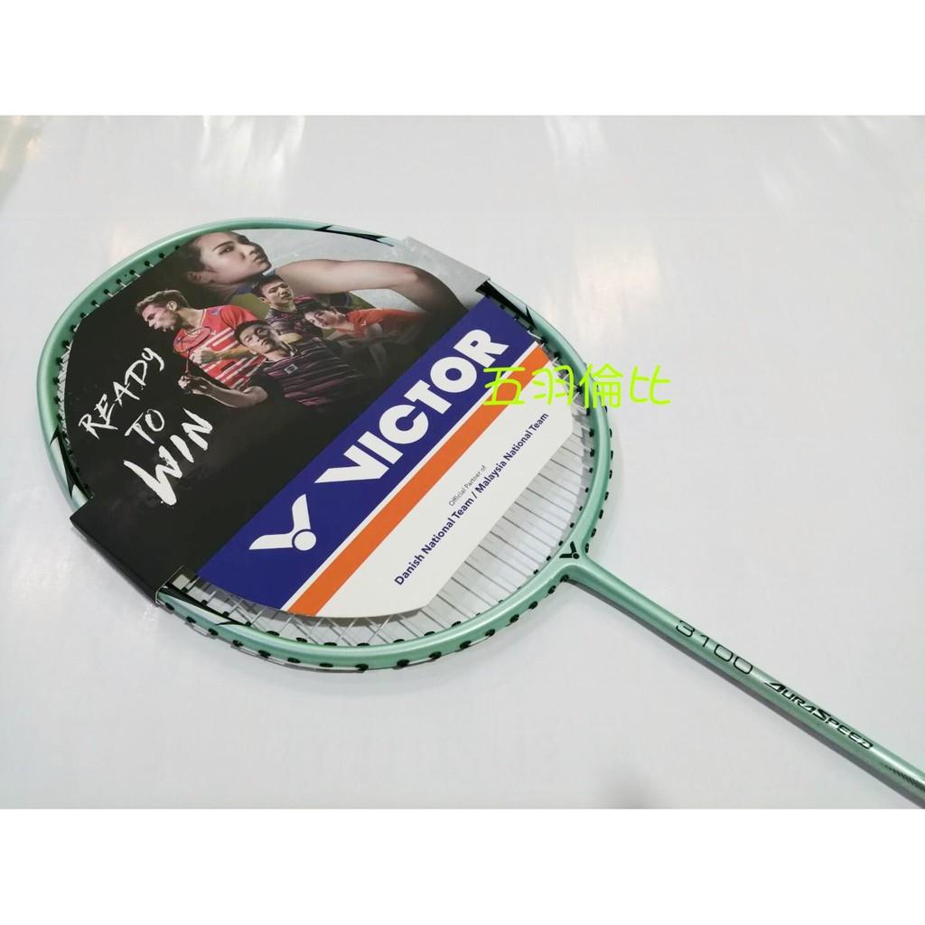 【五羽倫比】VICTOR 羽球拍 ARS-3100 R灰綠 AURASPEED 神速 ARS3100 穿線拍 勝利羽球拍