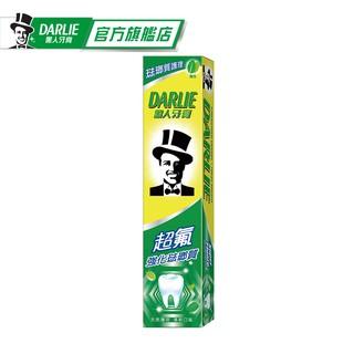 【黑人】超氟牙膏120g(口氣清新/ 防蛀/ 天然薄荷精華) 臺北市