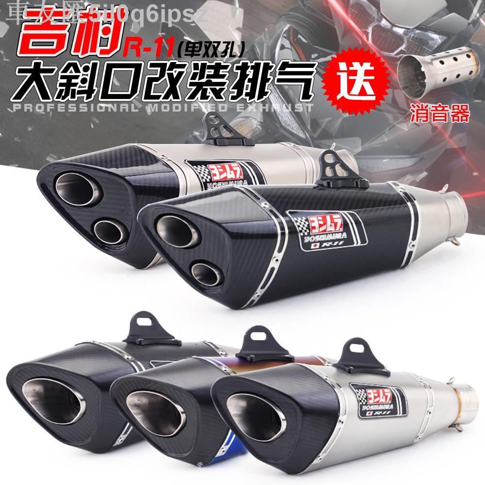 【原廠改裝】類吉村 R11排氣管 正碳纖尾管 gsx-r150小阿魯 r15v3 z900專用排氣