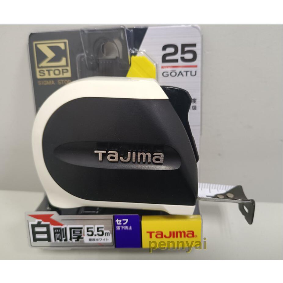 田島TAJIMA白剛厚自動收回捲尺 5.5M卷尺SIGMA