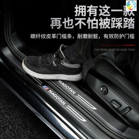 ☜┋◇本田CRV2.5代3代 Civic 喜美8代k12十代思域門檻條8八9九10代思域改裝內飾車貼配件汽車迎賓踏板適用