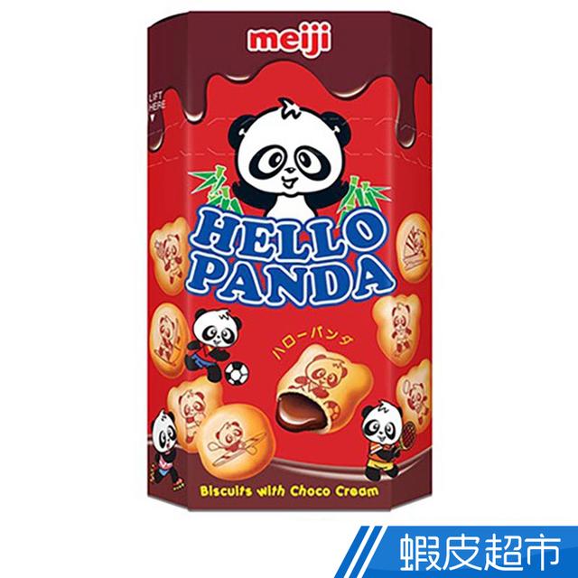 明治 Meiji HELLO PANDA 貓熊夾心餅乾(50g/盒) 巧克力/草莓 現貨 蝦皮直送