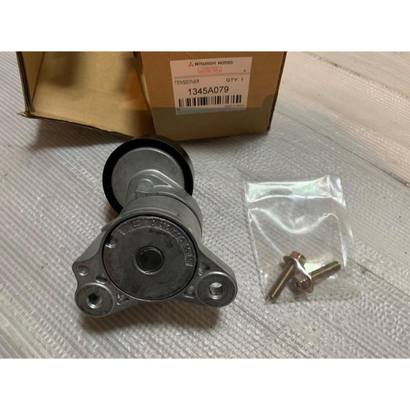 07-FORTIS/OUTLANDER 皮帶惰輪張力器(三菱原廠件)