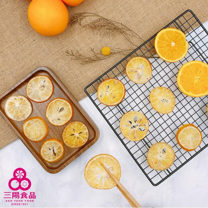 【三陽食品】香橙片(純素)