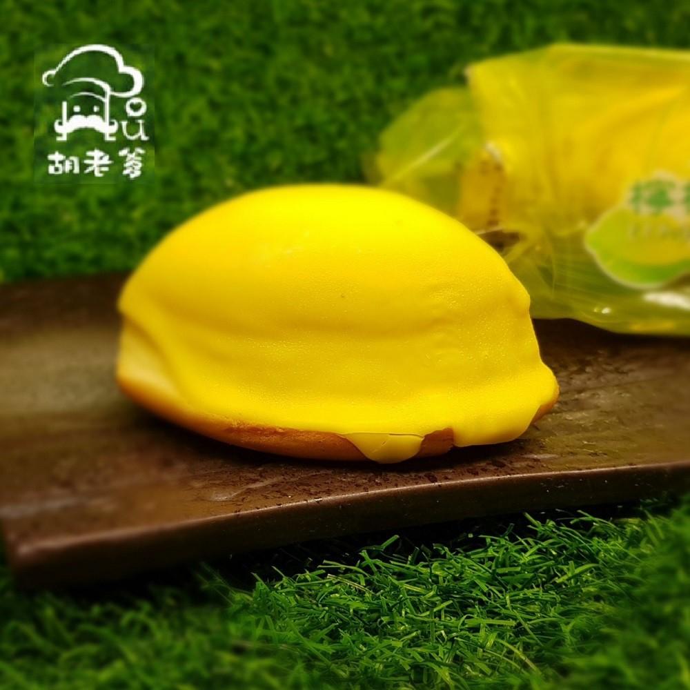 胡老爹花蓮檸檬蛋糕-16顆(免運費)