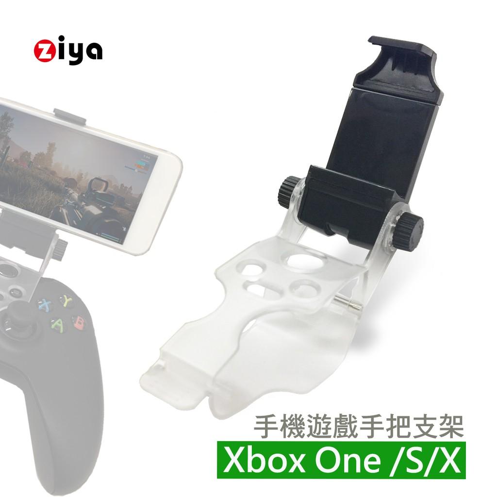 [ZIYA] XBOX ONE X / ONE S 遊戲手把/遙控器手把專用 手機支架 歡樂無限款