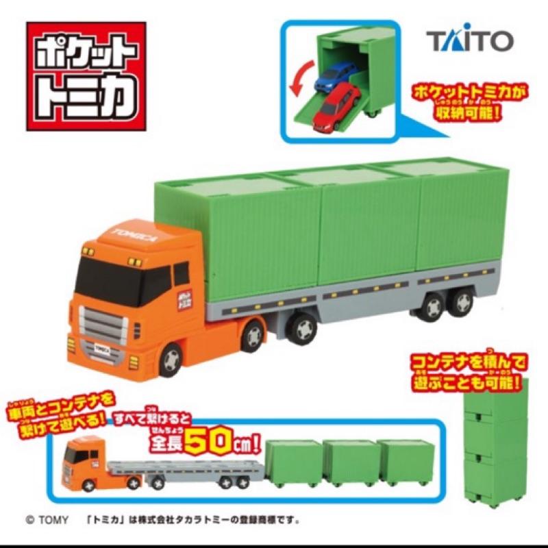 現貨 日本景品 TOMICA 多美 貨車 貨櫃車 收納盒 收納貨櫃 大型貨車 收納貨車(可收納12台)卡車