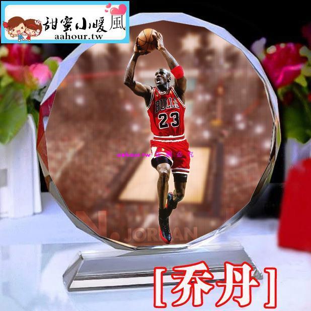甜蜜小暖風喬丹JORDAN周邊人偶公仔海報紀念品 送男女生朋友籃球迷生日禮物