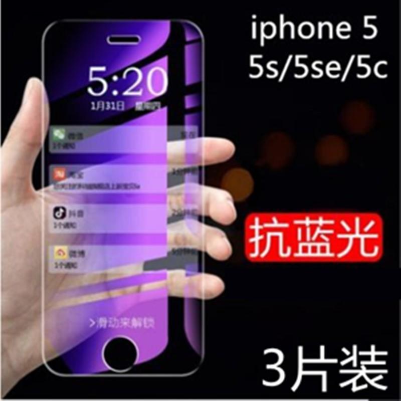 ㊥ iphonese鋼化膜一代蘋果se1貼膜平果se第一代手機保護模iphone全屏老款5s殼老藍光se1代4寸前后5s