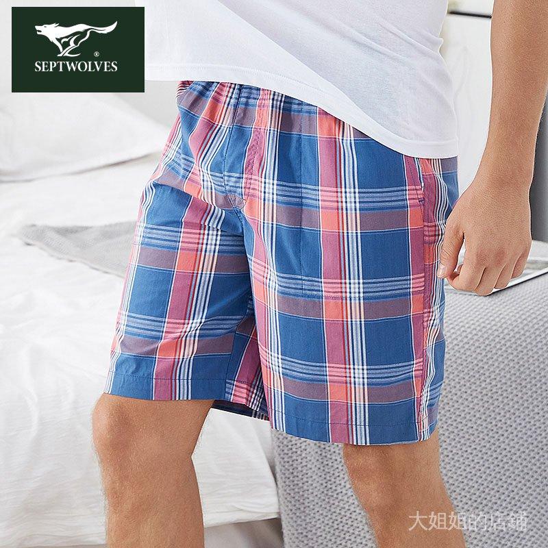 七匹狼大褲衩子男睡褲家居家短褲頭睡覺純棉寬鬆內褲阿羅外穿夏季 Bwl1