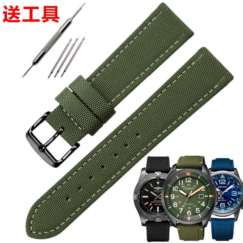 適用於帶有 Breitling Avenger Hamilton Field 帆布替換手鍊手錶配件的公民尼龍手錶配件