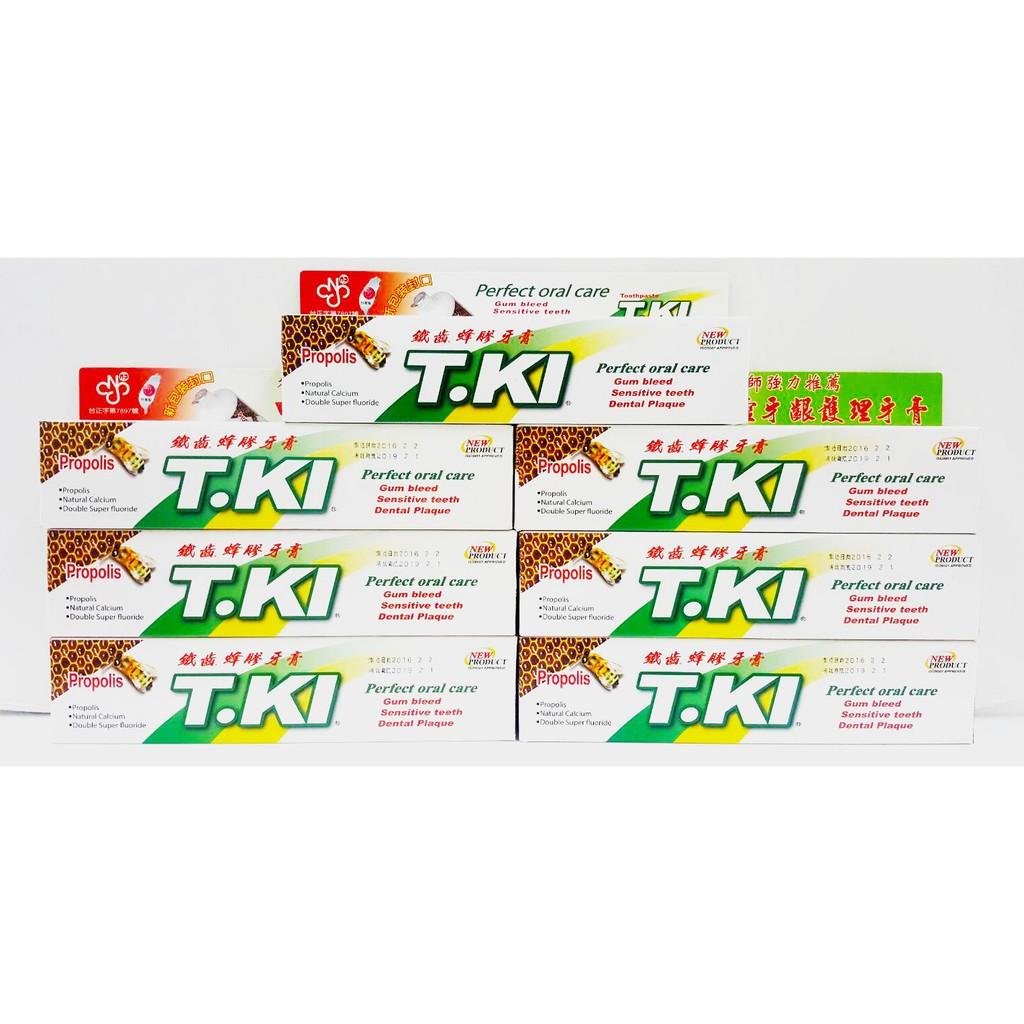 TKI 蜂膠牙膏 144g/條