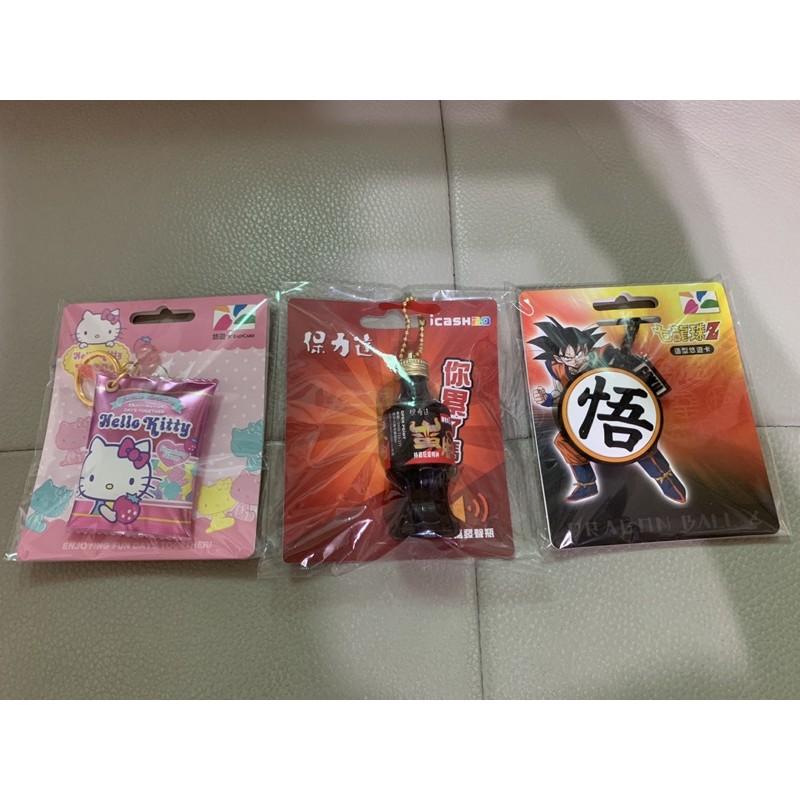 現貨7-11三麗鷗軟糖造型悠遊卡福袋組-2188(買到賺到)