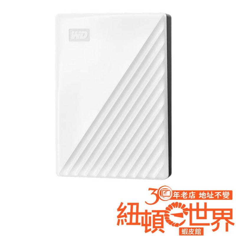 WD 2019新款 My Passport 5TB 2.5吋 U3 外接硬碟 白色 WDBPKJ0050BWT-WESN