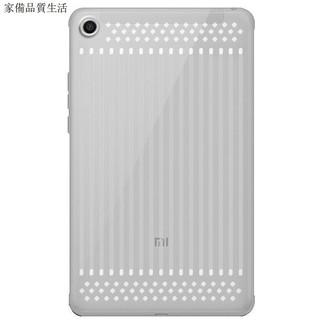 小米平板保護套 0708#  小米平板電腦4透明套米pad4 4G LTE保護套小防摔硅膠套外殼# 家備品質生活 新北市