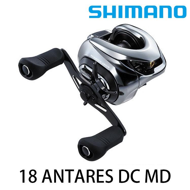 SHIMANO 18 ANTARES DC Monster Drive MD XG 雙軸捲線器  [漁拓釣具]