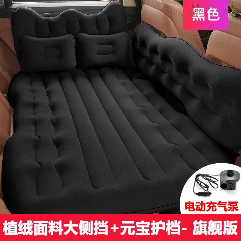 汽車床墊 車載充氣床 椅背套 車用充氣床 汽車充氣床 車好眠充氣床墊