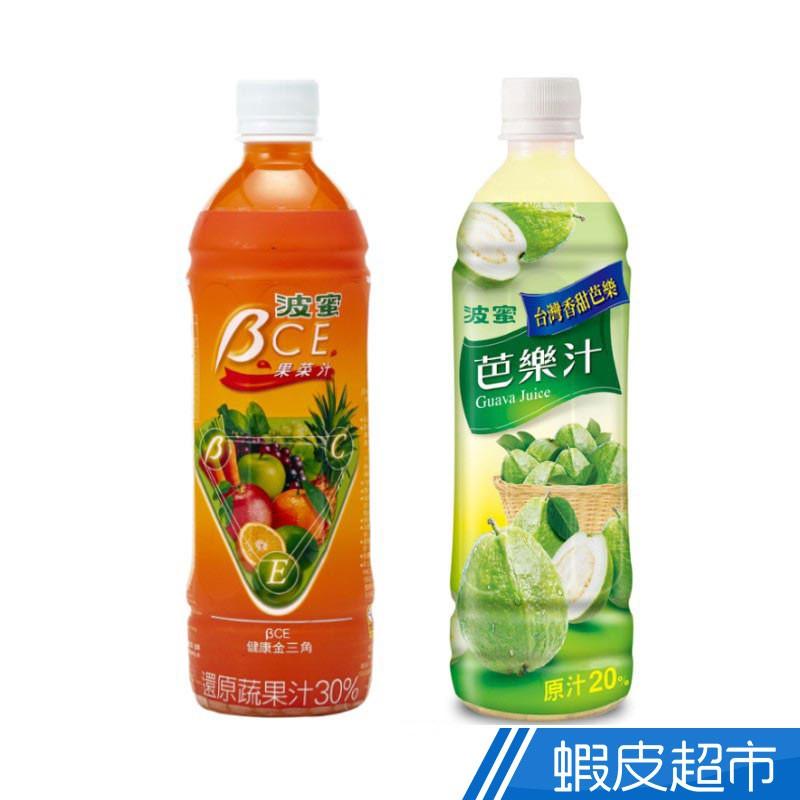 波蜜 芭樂汁/βCE果菜汁(580mlx4入) 現貨 蝦皮直送