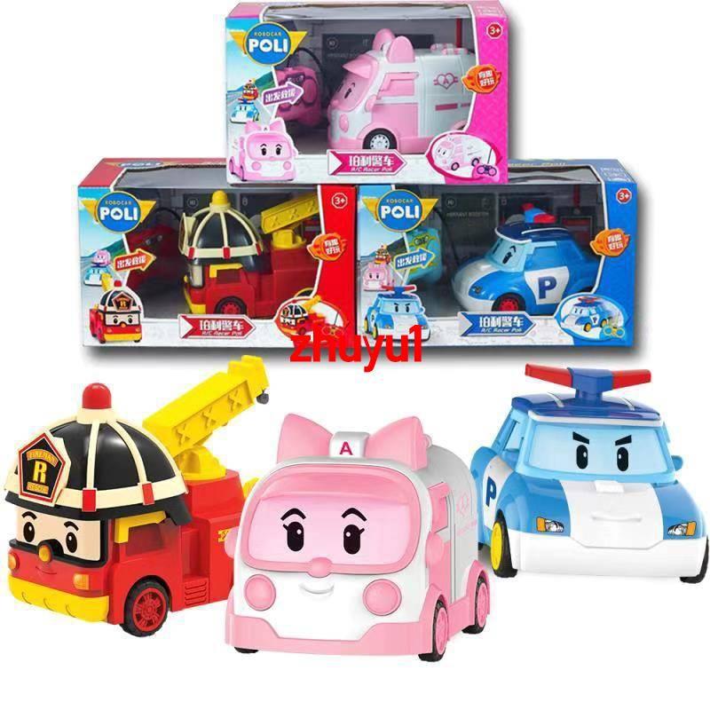 【台灣】POLI遥控车rc无线遥控警车消防车救援车POLI 無線 安寶遙控車 安寶電動車