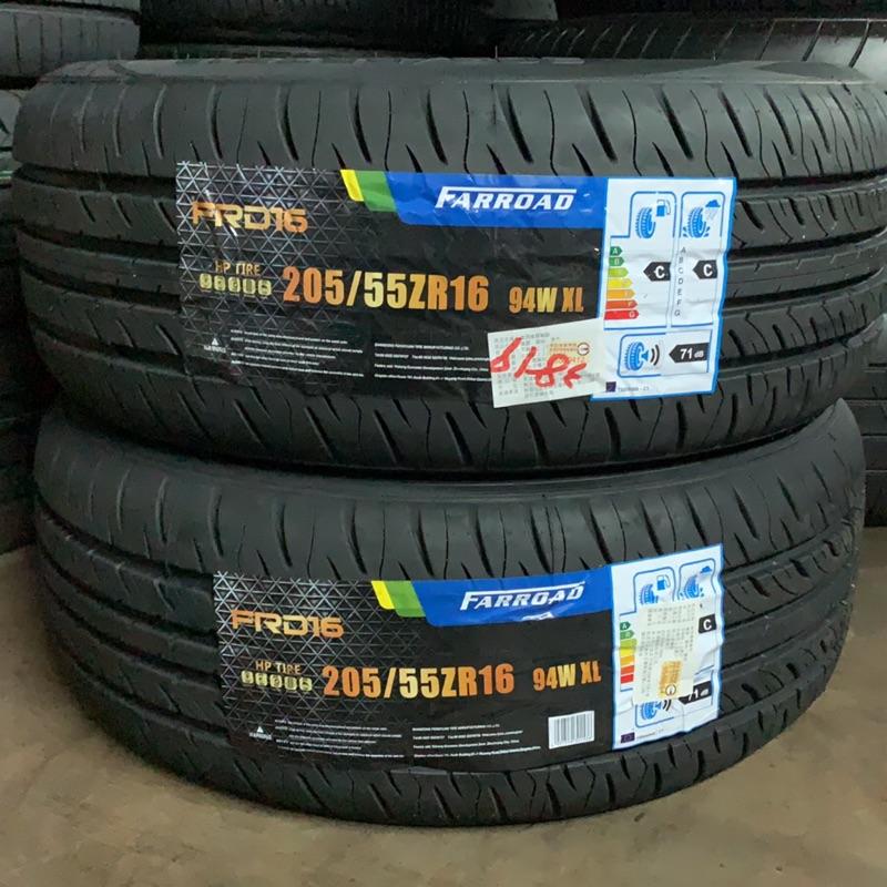 全新輪胎-遠路 FRD 16  205/55/16  大陸製  換四條送定位