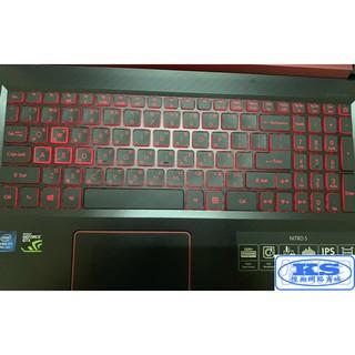 宏基筆電鍵盤保護膜 Acer AN515-52-71ZU N17C1 電競筆電 鍵盤膜 Nitro 5【ks優品】 嘉義縣