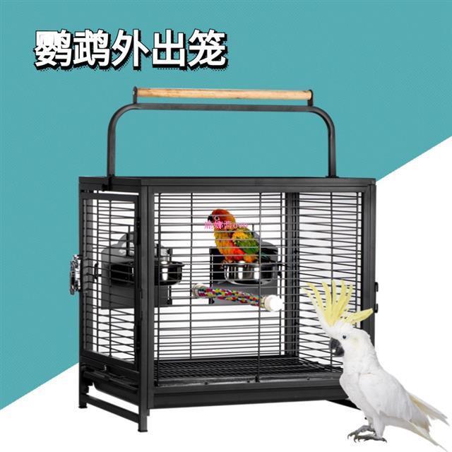 !手提鳥籠 外出籠 外出箱 鸚鵡便攜箱鳥用航空箱 外出鳥籠【娜娜醬OvO】