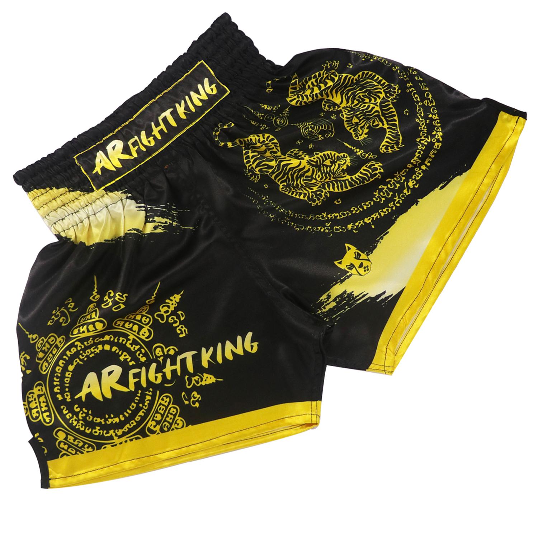 ARFIGHTKING格鬥拳擊速乾MMA綜合訓練UFC泰拳短褲搏擊健身運動褲