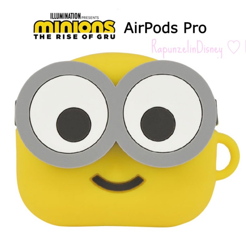 日本代購🇯🇵「預購」小小兵 AirPods Pro保護套