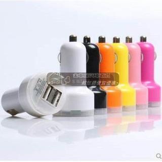 【金車屋 】車載點煙器雙USB充電器 車充車用雙USB插座12V-24V轉5V 2.1A+1A智慧型手機平板充電器 雲林縣