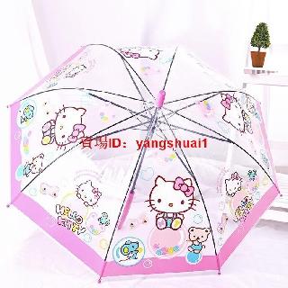 速發#透明傘雨傘創意傘兒童傘小雨傘卡通傘kt貓傘寶寶hello kitty小傘 臺北市