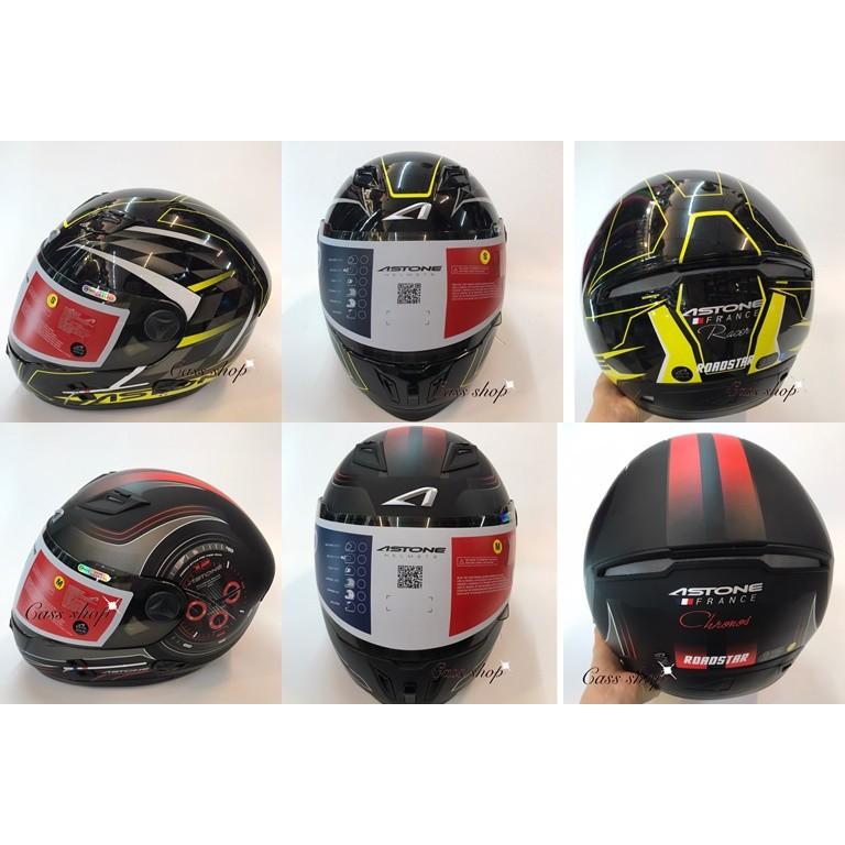 【Astone ROADSTAR 808 彩繪 全罩 安全帽】買就送【防摔手套/手機支架 】(二選一)