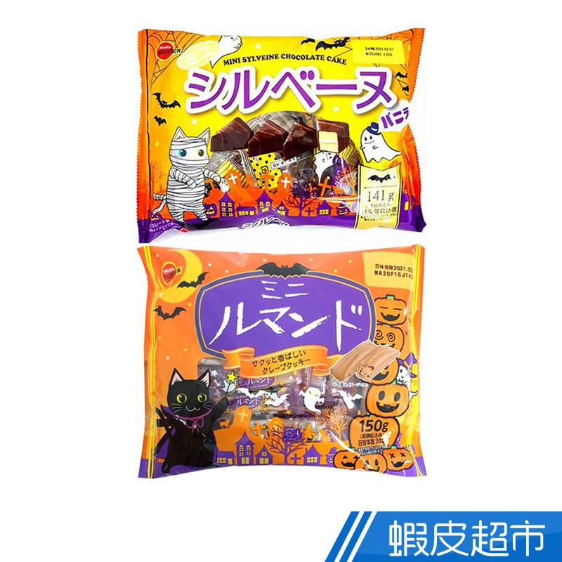 北日本 萬聖節巧克力 蛋糕家庭號/酥餅家庭號 口感豐富 蝦皮 24h 現貨 蝦皮直送 (部分即期)