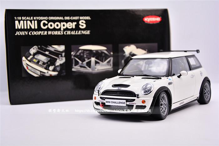 京商 1:18 寶馬 迷你庫伯 MINI COOPER S CHALLENGE 汽車模型