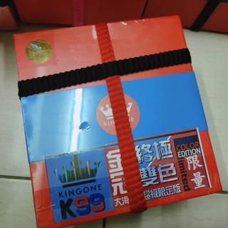《寓哥小集市》KINGONE 金冠 K99 大海螺 雙色限定版 藍牙喇叭 娃娃機 藍牙 喇叭 音箱 臺中市