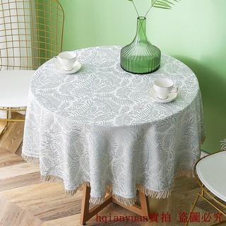 超夯~~美式鄉村桌布客廳茶幾小圓桌墊實木餐桌布藝北歐家用棉麻圓形臺布