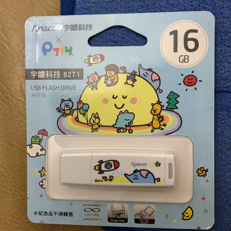 股東會紀念品—全新Apacer/16GB/USB 2.0隨身碟,只賣99元
