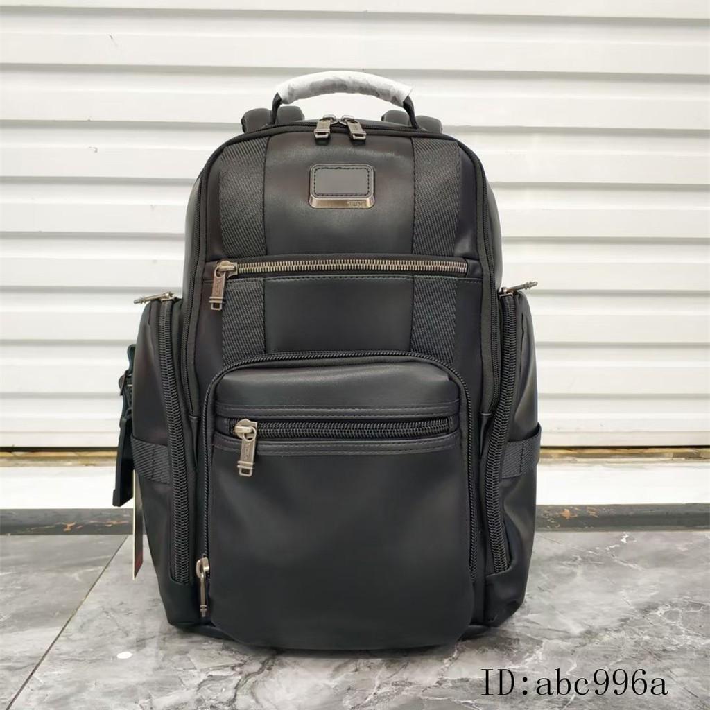 代購TUMI雙肩背包 932389HK2 男士商務休閒後背包 筆電背包 真皮男包 多隔層多功能旅行背包 黑色牛皮大容量