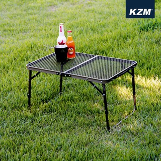 KAZMI KZM 迷你鋼網折疊桌【露營好康】迷你野餐桌 野餐 露營 戶外 小桌子 摺疊桌 桌 臺中市