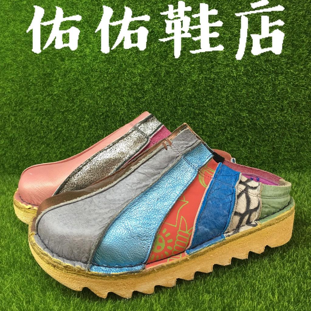 【佑佑鞋店】Macanna 麥坎納 法國吐司 炸彈麵包 直切 特殊壓紋配色 手染牛皮+羊皮 氣墊鞋 5418